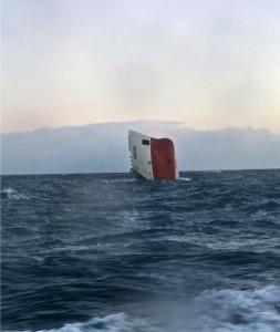 The stricken vessel